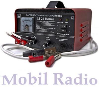 Ремонт пуско зарядного устройства 12 24 вольта